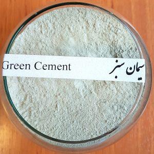 سیمان سبز نوع یک - بنا بنیان زیست فناور